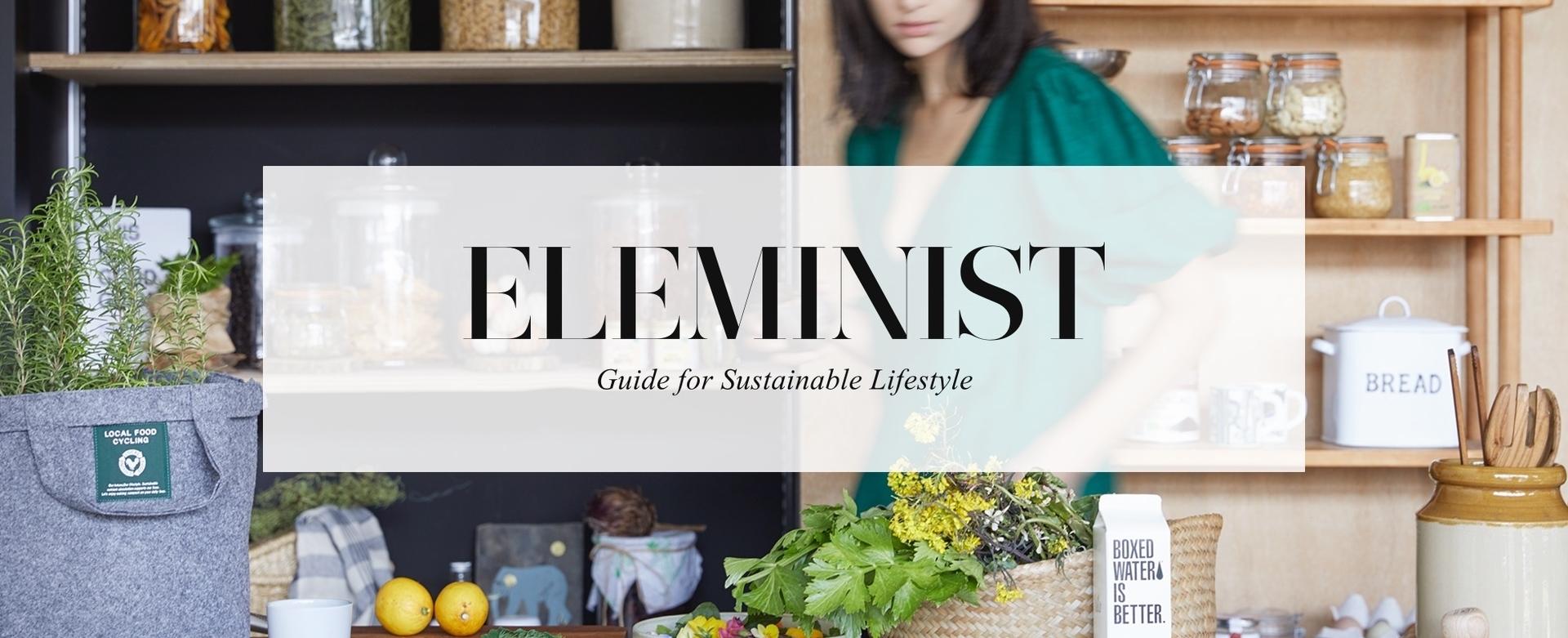 サステナブルメディア「ELEMINIST SHOP」のバイヤー/MDを募集!のカバー写真