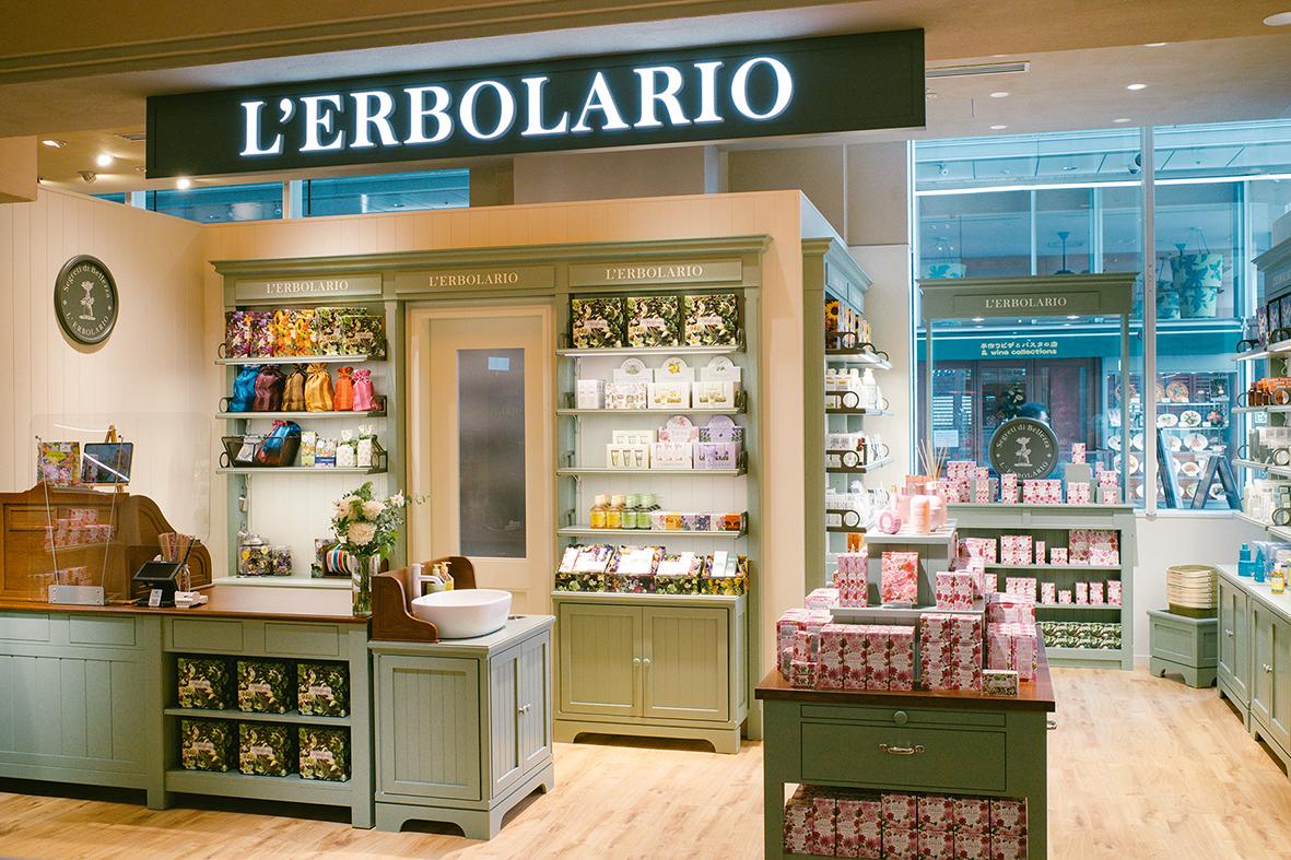 イタリア発自然派化粧品ブランド「レルボラリオ」販売スタッフ募集☆<有楽町丸井>のカバー写真