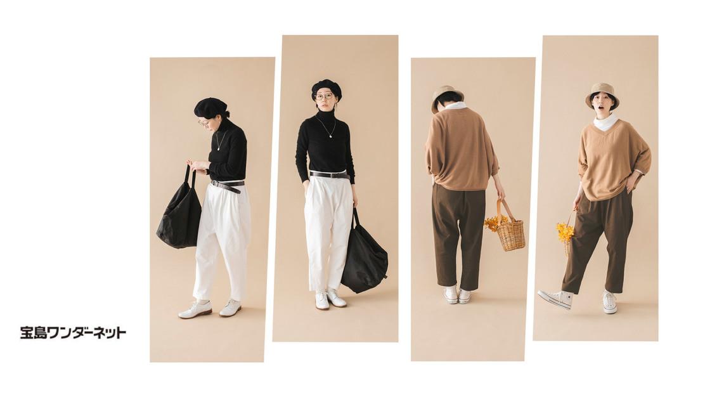 バイヤーにチャレンジしたい!ファッションが好きな営業経験者 募集中!のカバー写真
