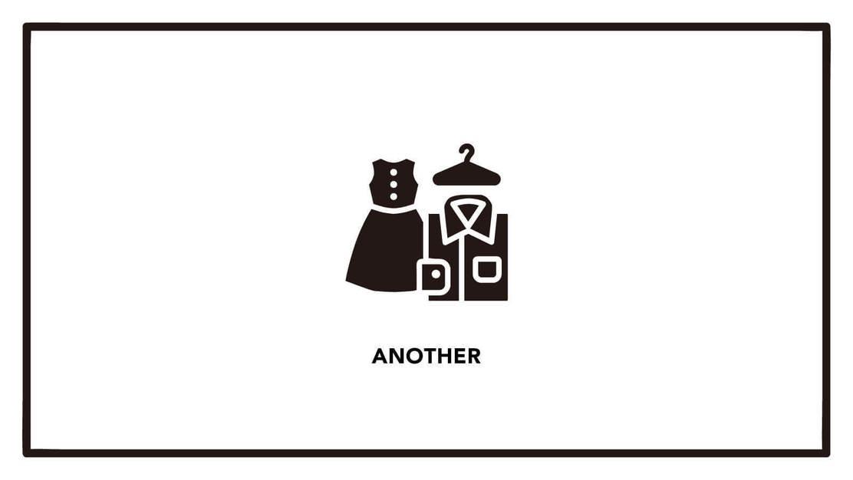 【生産管理募集!】経験者募集!大手グループ企業勤務のカバー写真