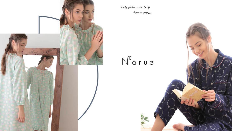 【20新卒採用】上質な素材や着心地、ディテールこだわったナルエーのデザイナー募集のカバー写真