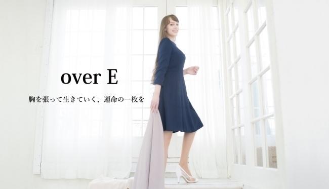 事業推進|EC・マーケティングスキルを武器にoverEのブランド体験向上を担うのカバー写真