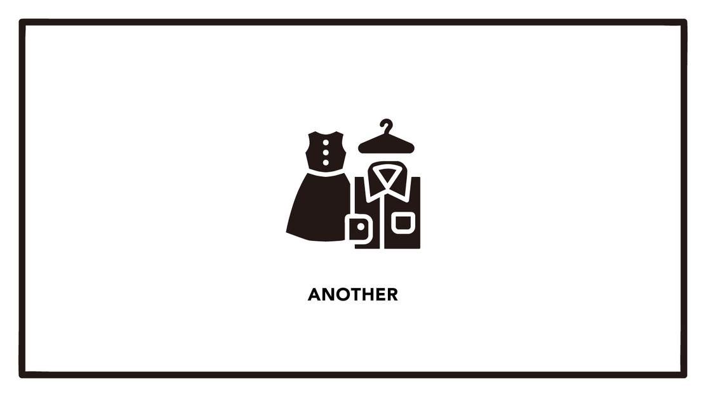 「ファッション×デジタルの体験を創り出す」ロジスティクス(物流)担当募集!のカバー写真