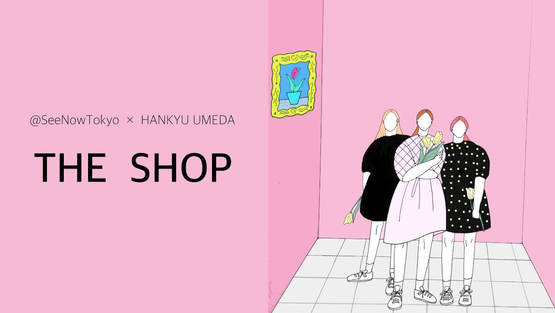 阪急うめだ本店でモードファッションPOP UPストアの販売スタッフ募集!のカバー写真