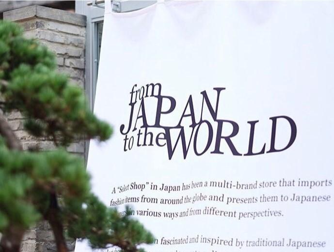 TOKYO BASE|デジタルマーケティング事業責任者を募集しますのカバー写真
