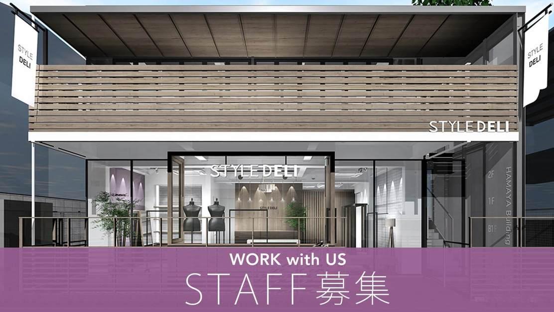 【週3日のアルバイト/副業歓迎】EC発ブランドの実店舗(表参道) 接客スタッフのカバー写真