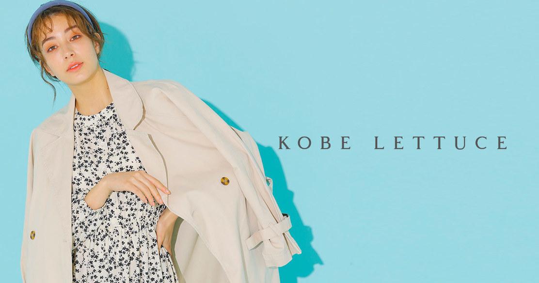 【販売|店長候補】未経験歓迎!「KOBE LETTUCE」|三宮店のカバー写真