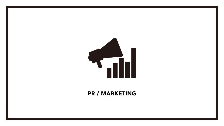 【販促企画】美容(コスメ)ブランドのPR・販促担当を募集!のカバー写真