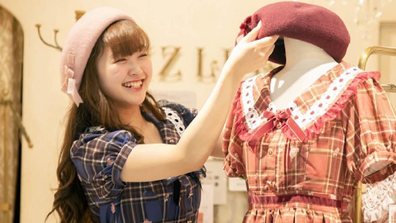 \急募!/LIZ LISA(リズリサ)♡本社勤務募集♡企画デザイナー(正社員)のカバー写真
