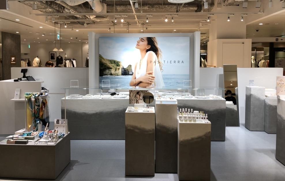 【アルバイト】販売員/PAS TIERRA ルミネ横浜のカバー写真