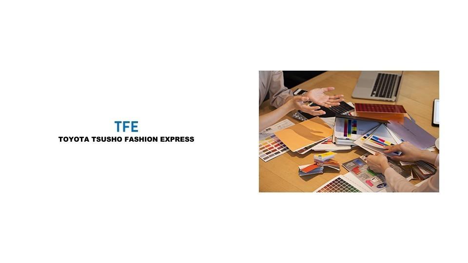 豊田通商の特長を活かし独自のサービスを提供する当社にて、OEM営業を募集しますのカバー写真