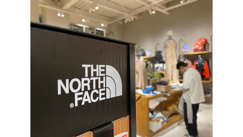 THE NORTH FACE/HELLY HANSEN 静岡店/ショップ店長募集のカバー写真
