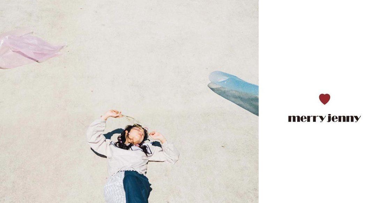 【PR|プレス】MARK STYLER|「merry Jenny」のPRを募集!のカバー写真