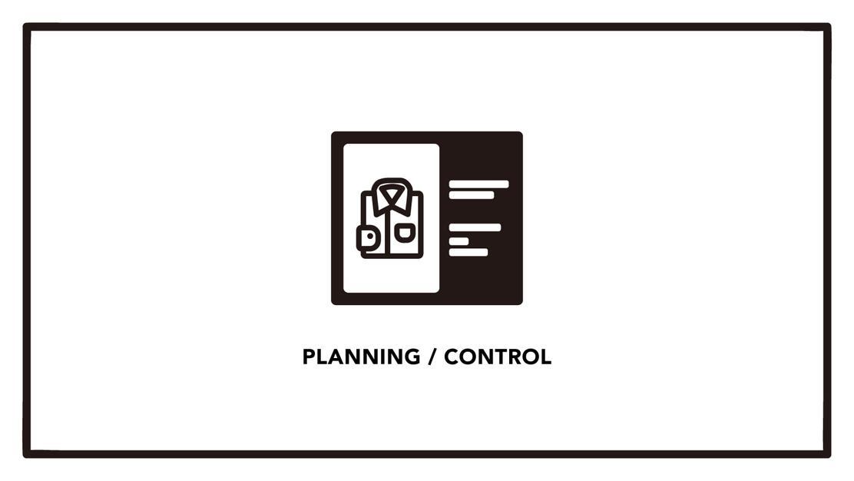 【生産管理】マネージャークラス採用!生産管理ポジション募集!のカバー写真