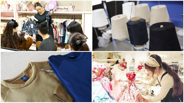 【22卒】総合職採用|「日本・北陸・富山:モノづくりパワー」を繊維で表現!のカバー写真