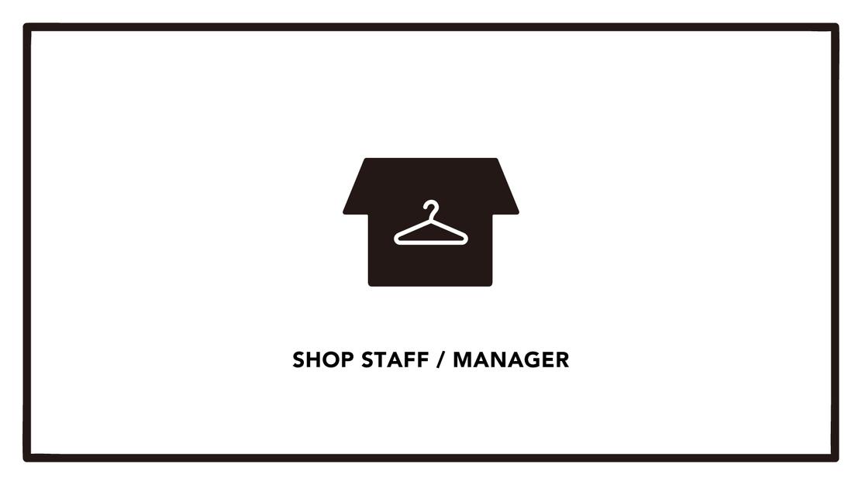 実務経験3年以上|レディースファッション生産管理担当募集|渋谷区のカバー写真