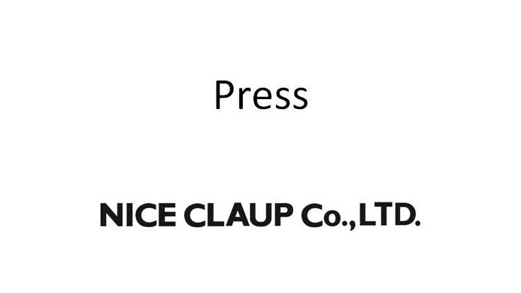 プロフェッショナル採用|プレス、ブランドPR募集 ★ブランド応相談のカバー写真