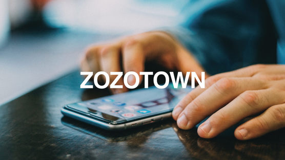 ZOZOTOWN(ゾゾタウン)の最新鋭な倉庫で、商品管理アルバイトのカバー写真