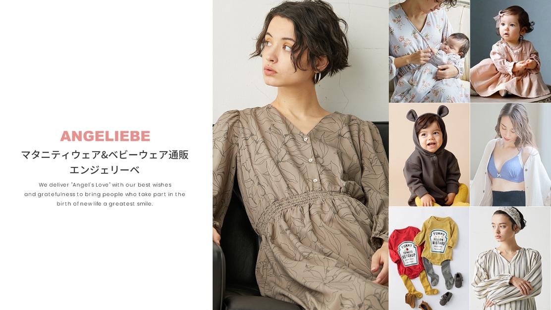 マタニティ、ベビー向けECサイトを作成していただけませんか|Webデザイナーのカバー写真